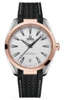 Omega Men's Watches - Seamaster Aqua Terra 150 M (41mm)