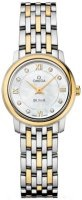 Omega Women's Watches - De Ville Prestige (24mm)