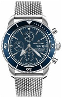Breitling Men's Watches - Superocean Heritage II Chronograph 44