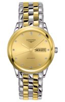 Longines Flagship (Gold & Steel)  Automatic Daydate